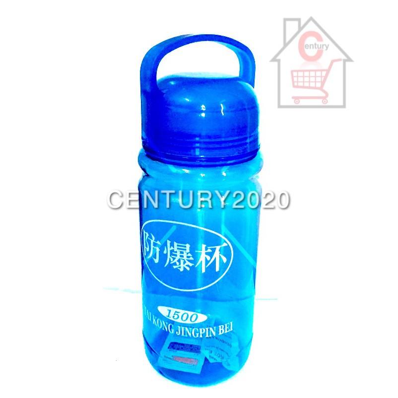 RIMEI Sports Water Bottle Travel Bottle Double Mouth Leak Proof With Filter Outdoor Bottle 1500ml