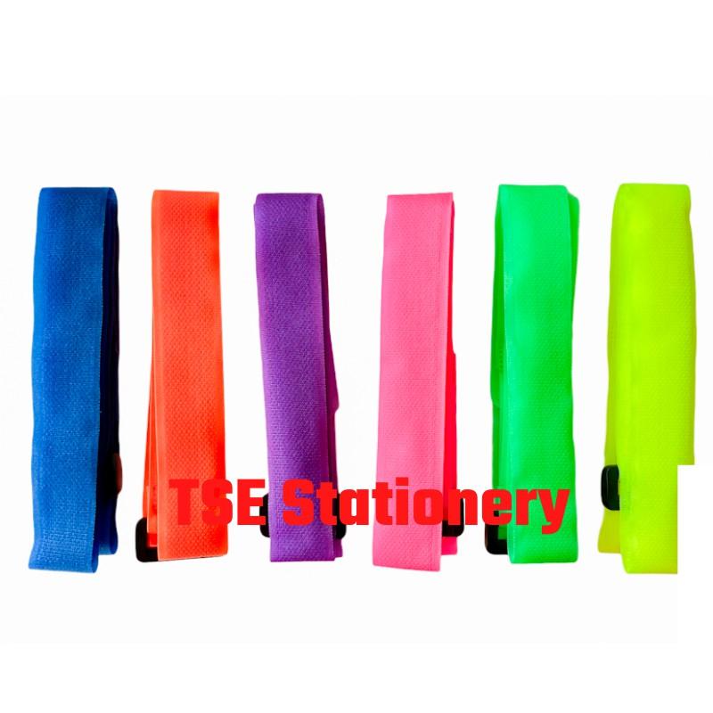Velcro Book Strap / Book Band / Tali Ikat Buku 绑书带