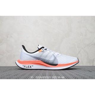 doppio coupon cercare trova il prezzo più basso Nike Air Zoom Pegasus 35 Shield Running Shoes A4