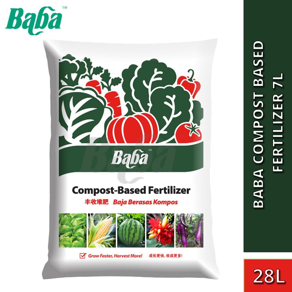 Baba Compost Based Fertilizer 7L - Soil for Compost Maker (Tanah Kompos)