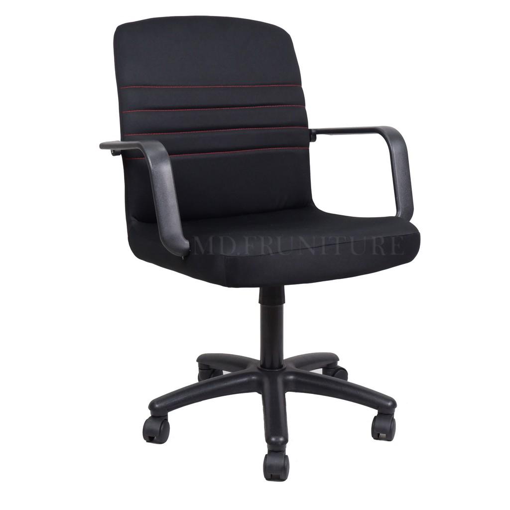 เก้าอี้สำนักงาน รุ่นINTER (ผ้าผ้าย)  (เก็บเงินปลายทางได้)
