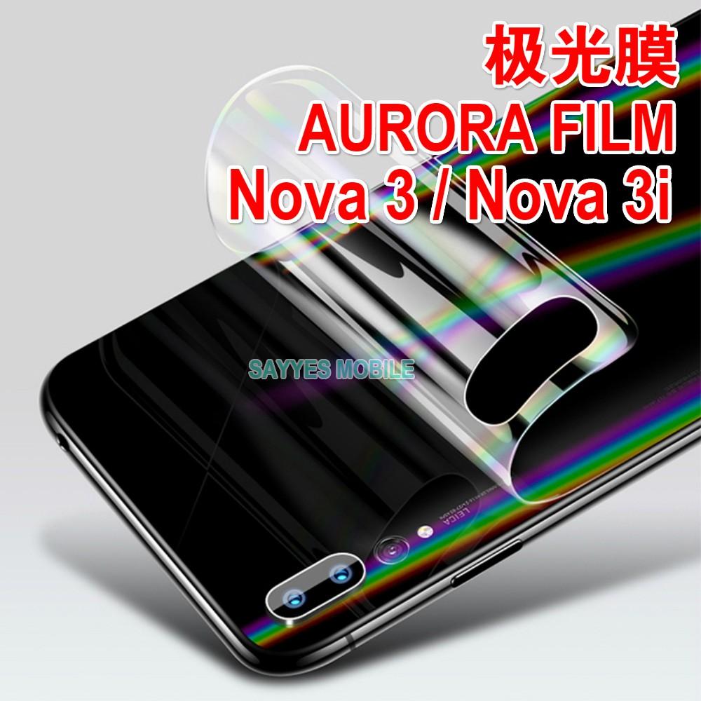 Huawei Nova 3i 3 Carbon Back Film Sticker Transparent Stiker Transparan Samsung Note 5 Twilight Shopee Malaysia