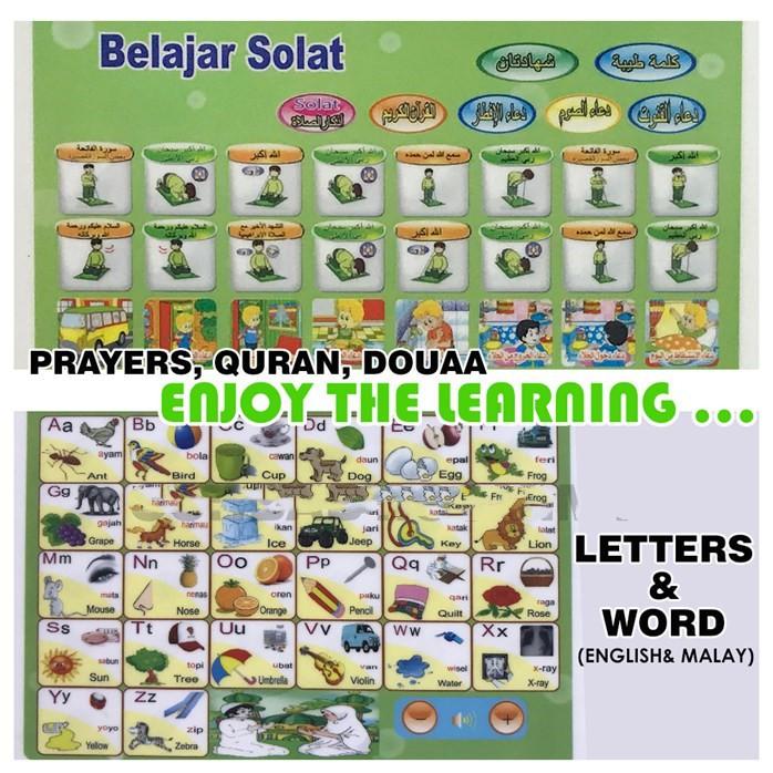 MALAYSIA O] TABLET BELAJAR QURAN DAN DOA KANAK-KANAK/ Islamic Bahasa Malayu,inglis and arab learning tab ISLAMIC LEARNIN