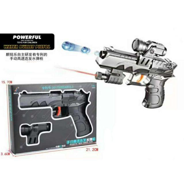 Water Gel Gun Fun Play For Kids Shopee Malaysia