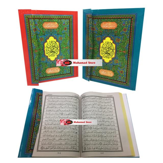 Al Quran Karim Resam Uthmani (FREE PENUNJUK)