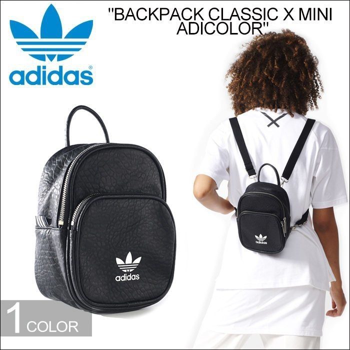 AUTHENTIC ADIDAS CLASSIC MINI BACKPACK (BK6951)   Shopee Malaysia 8b23535738