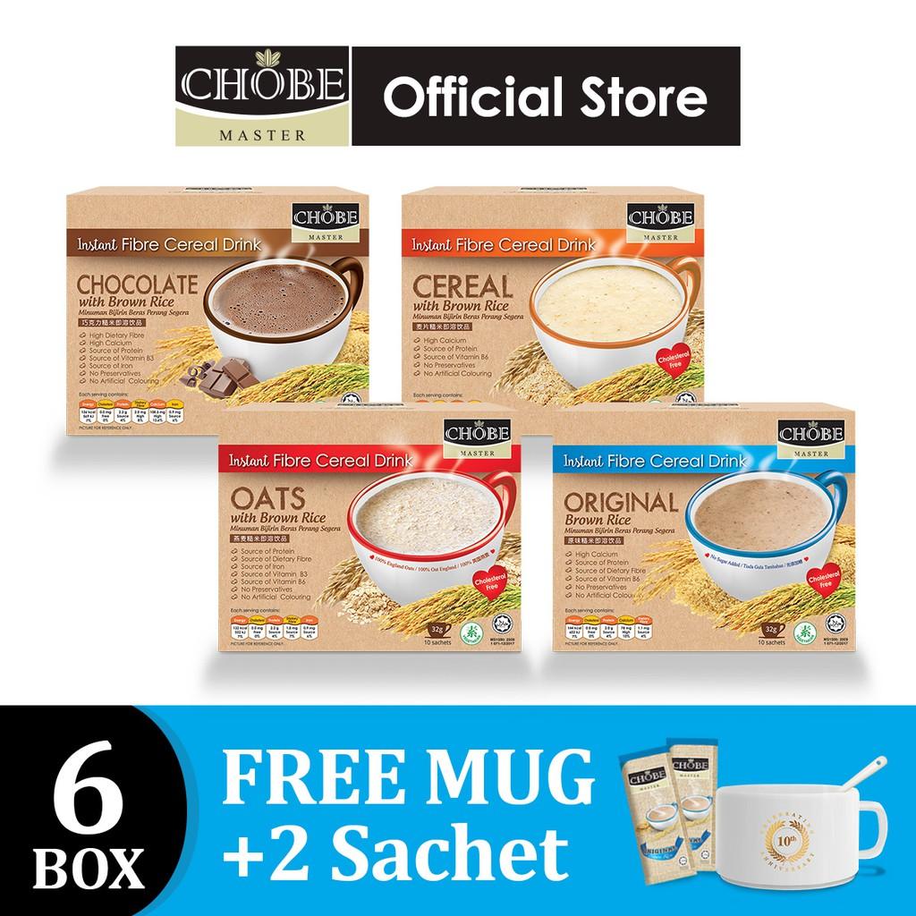 Online Exclusive ❤️️  Chobe Master® Brown Rice Gift Set 【FREE mug+2's】