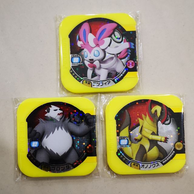 Buy 3 Free 3 Original Pokemon Tretta Super Powerful Pokemon 🌟🌟🌟