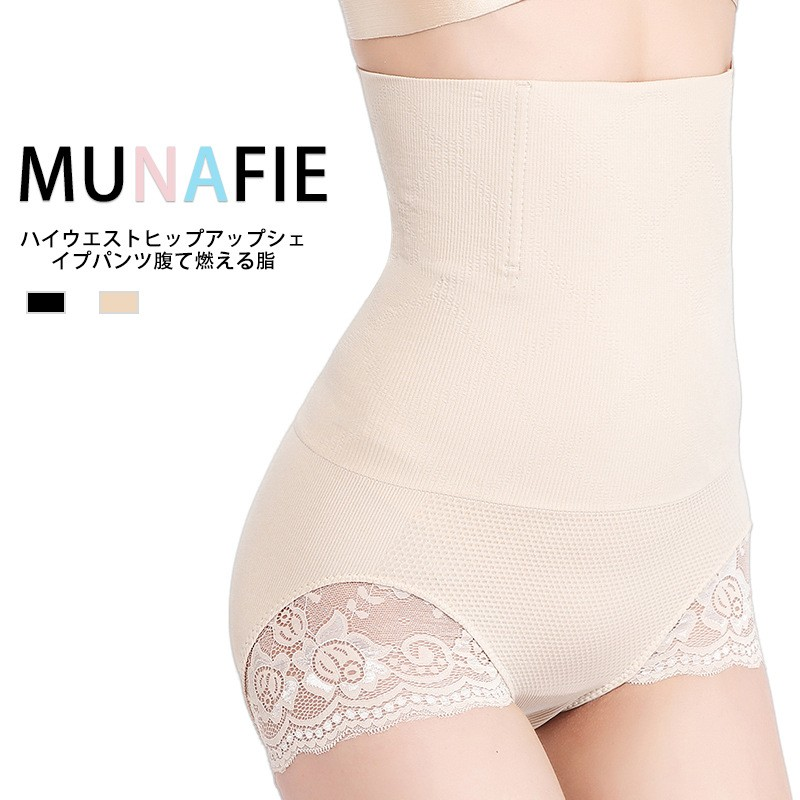 9d37b04c07974 Munafie body shaping belly pants high waist ladies underwear fat burning  memory