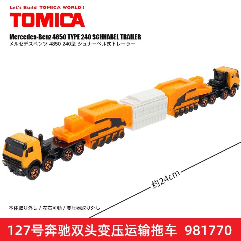 127 TOMICA Mercedes Benz 4850 240 Schnabel trailer 981770 Diecast Toy Car