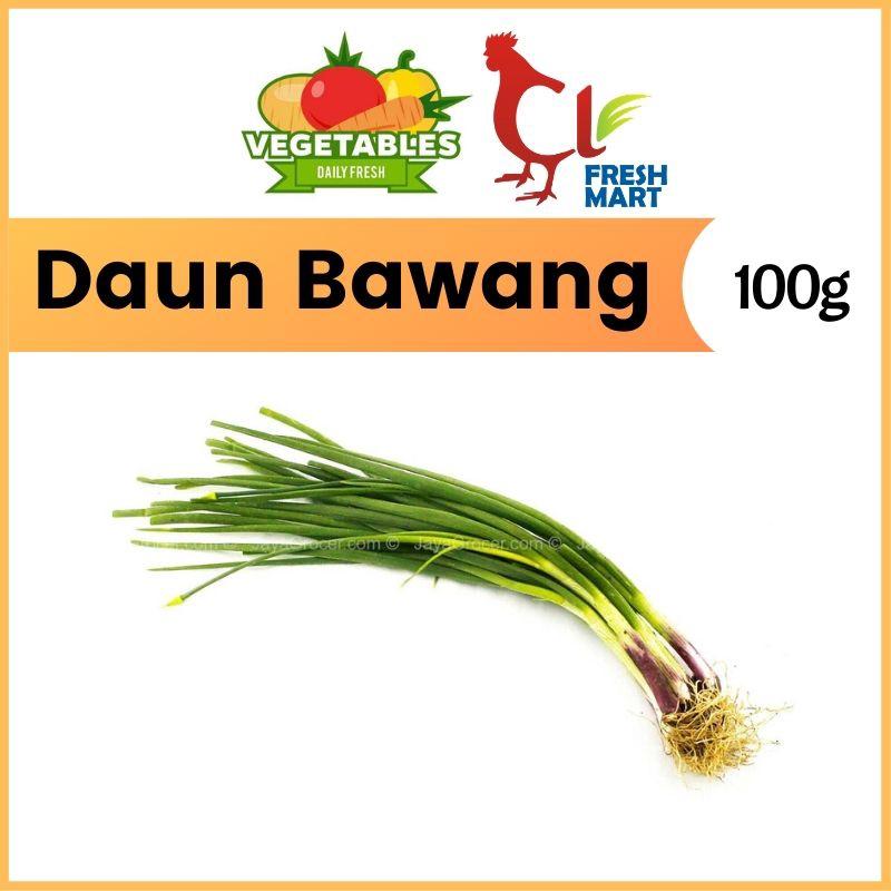 Daun Bawang Benih / Chives Fresh Vegetable (100g)