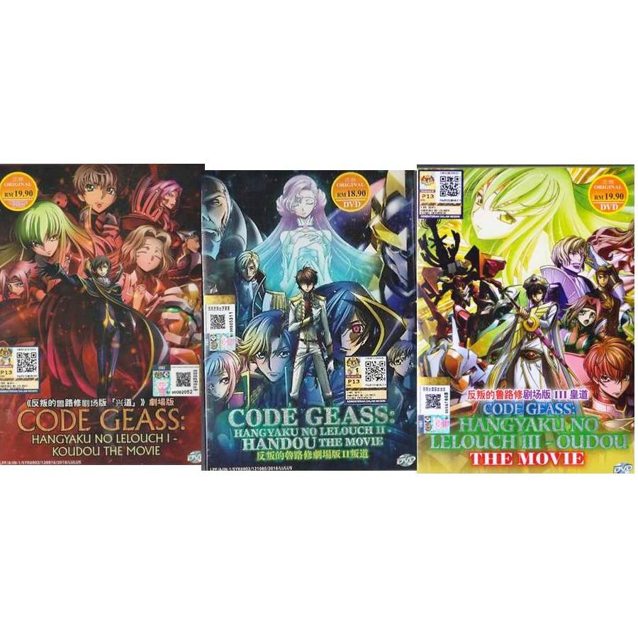 Anime DVD Code Geass : Hangyaku No Lelouch Movie 1-3 (Koudou - Handou -  Oudou)