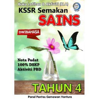 Buku Latihan Dan Aktiviti Kssr Semakan Terkini Sains Tahun 4 Upsr Shopee Malaysia