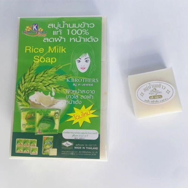 Bath & Body Jusmine Rice Milk Soap Thai Face Body Firm Remove Wrinkles Young Skin Whitening Great Varieties