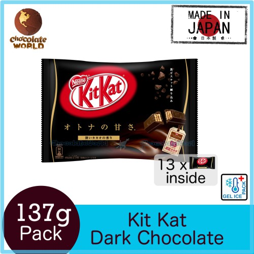 Nestle KitKat Dark Chocolate 13 Minis 137g (Made in Japan)