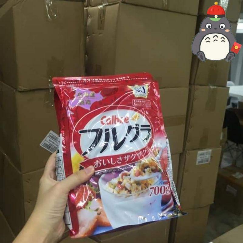 Calbee Fruits Granola Cereal 700g 日本卡乐比水果