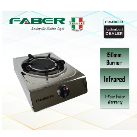 Faber single infrared gas cooker stove FS CASA S1500