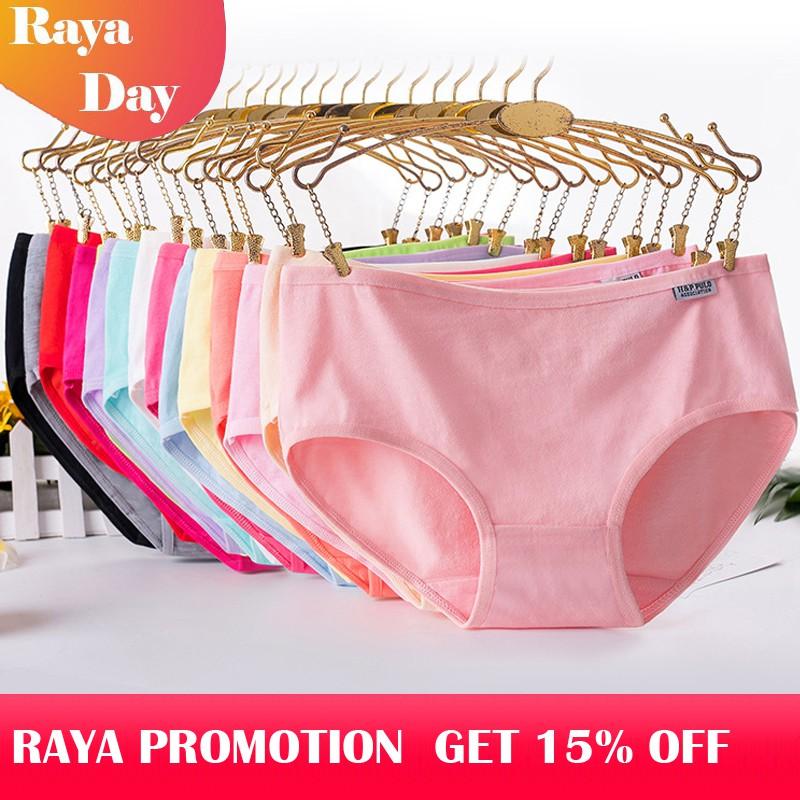 4033a08af8be Nukleus The Rosa Hipster Organic Panties 2 pcs | Shopee Malaysia