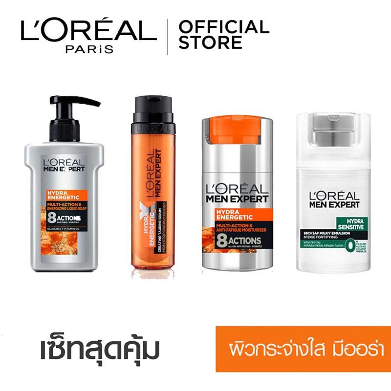 L'oreal men expert skin care set เซตสุดคุ้ม ลอรีอัล เมน เอ็กเพริท ไฮดร้า อีเนอร์เจติค มูลติแอ็คชั่น มอยเจอไรเซอร์ 5