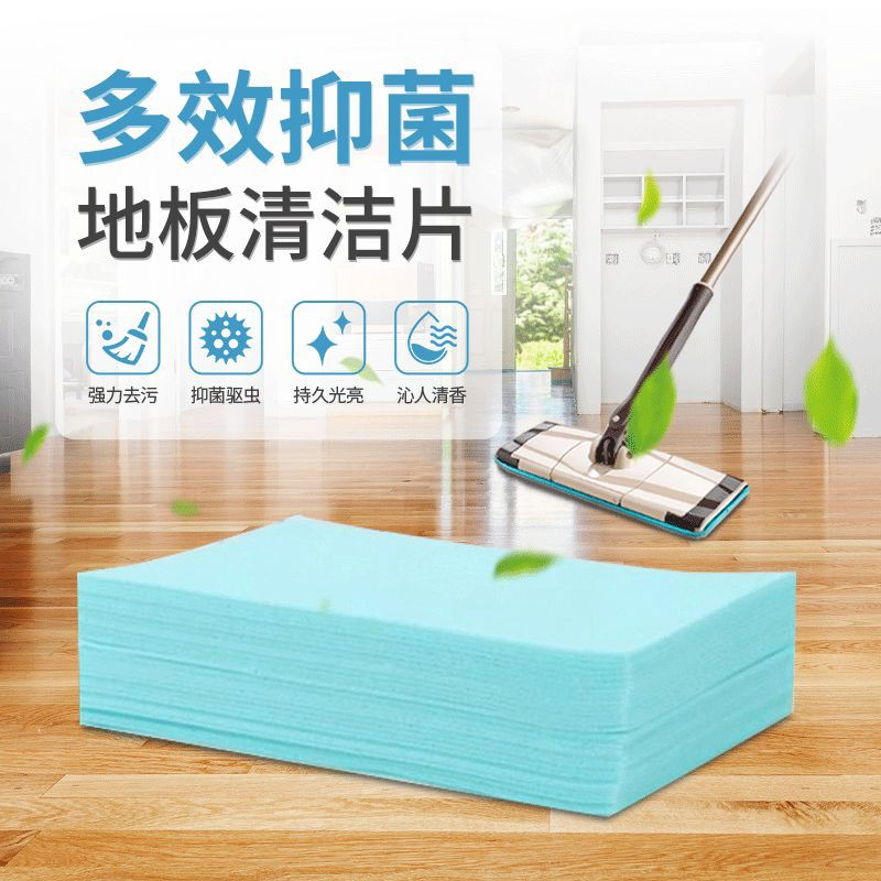 【Ready stock】地板清洁护理瓷砖木地板通用去污速溶留香多效地板清洁片 20pcs
