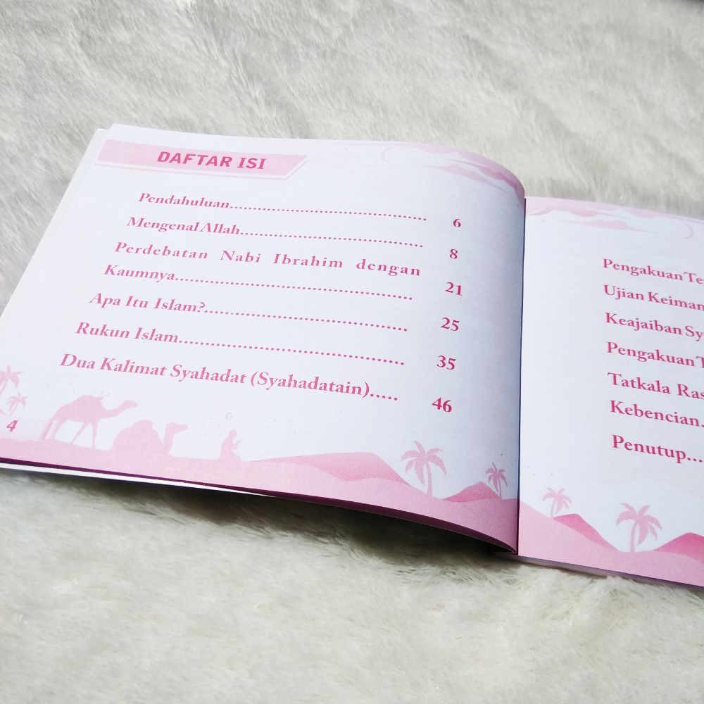 Children S Books I Love Allah And Rasulullah Shopee Malaysia
