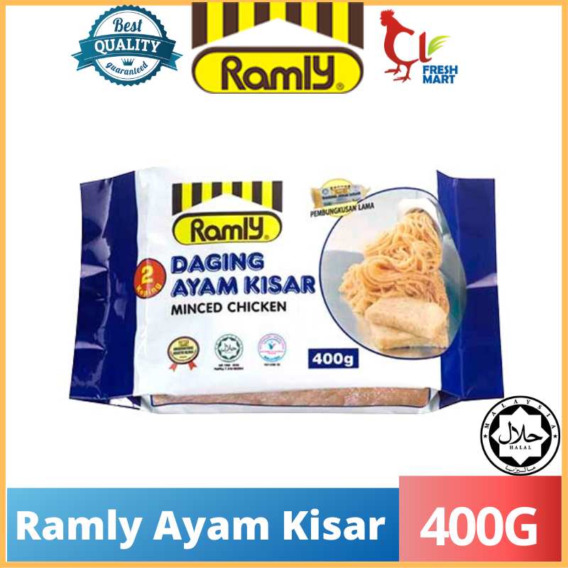 Ramly Minced Chicken/ Ayam Kisar (400G)