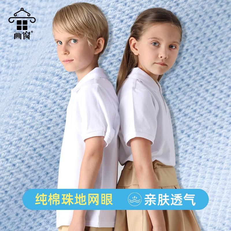Boys blue short sleeve shirt school uniform age 7 8 9 10 11 12 13 /& 14 years