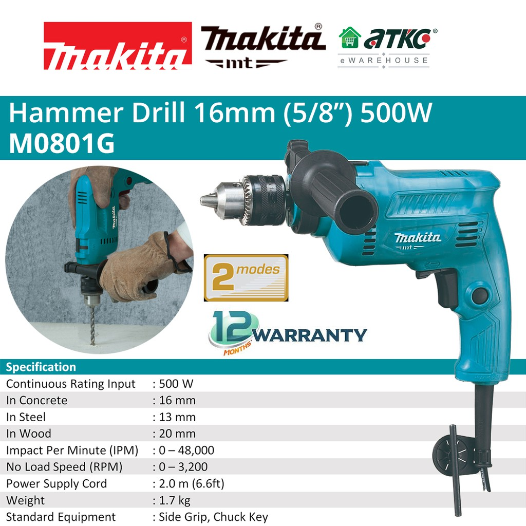 """MAKITA M0801B Hammer Drill Suitable For Concrete / Steel / Wood 16MM 5/8"""" 500W"""