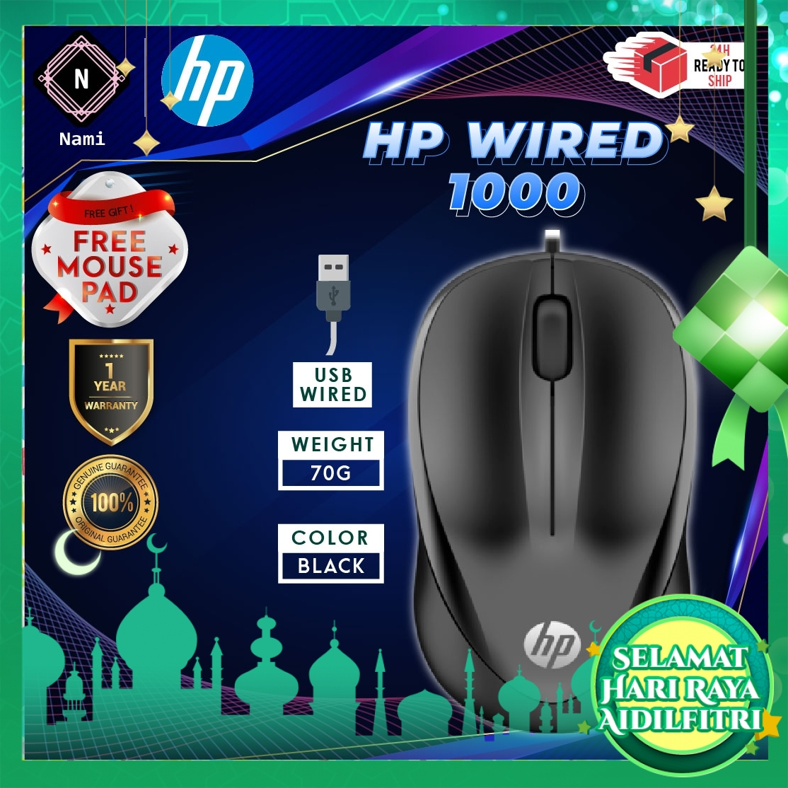 HP 1000 USB Wired Optical Mouse - 1200 DPI