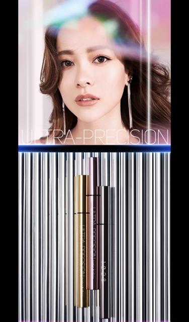 1028 Artistic Liquid Eyeliner 0.55g 放色线激稳抗震眼线液
