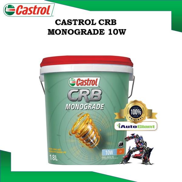 CASTROL CRB 10W CF, 18L, PAIL DIESEL ENGINE OIL (100% ORIGINAL)