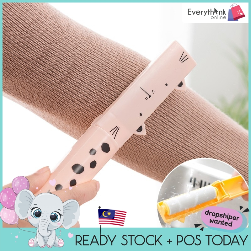 EVON CLOTHES WASHABLE LINT ROLLER REUSABLE JELLY GEL DUST ROLL CLEANER HAIR REMOVAL SOFA DIRT TRAVEL CONVENIENCE