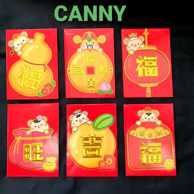 🧧[90 sen for 6 pcs!!! ]2020 Mouse Year Red Packet Angpow Angpao 6 pcs / 2020 鼠年 卡通红包 6个 🧧