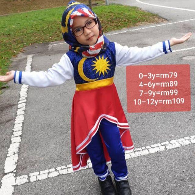 Princess Tail Merdeka Baju Merdeka Budak Sekolah Shopee Malaysia
