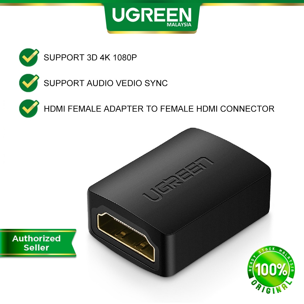 UGREEN Coupler 4K HDMI Adapter Female to Female HDMI Connector Support 3D 4K 1080P HDMI Extender for HDTV Roku TV