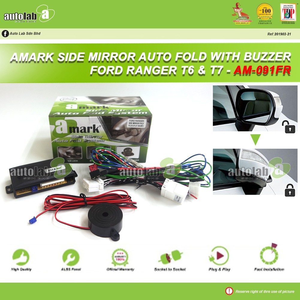 Amark Side Mirror Auto Fold with Buzzer Ford Ranger T6 & T7 AM-091FR