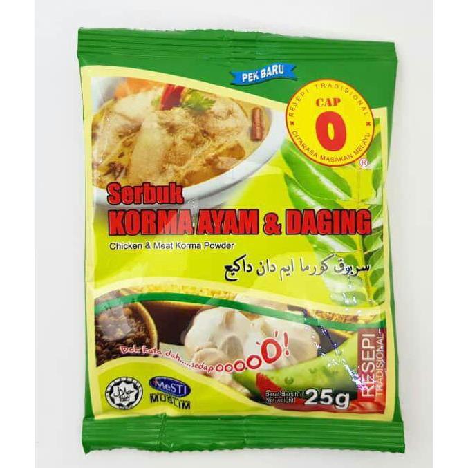 Serbuk Kurma Ayam Dan Daging Cap O 25g