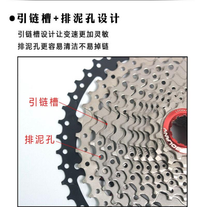 BOLANY M950 MTB 9 Speed Cassette 11-50T Mountain Bike Freewheel For SHIMANO SRAM
