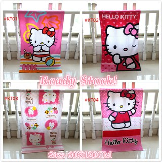 38192bb1f Hello Kitty Cotton Kids Baby Cartoon Bath Towel Beach Towel 60*120CM    Shopee Malaysia