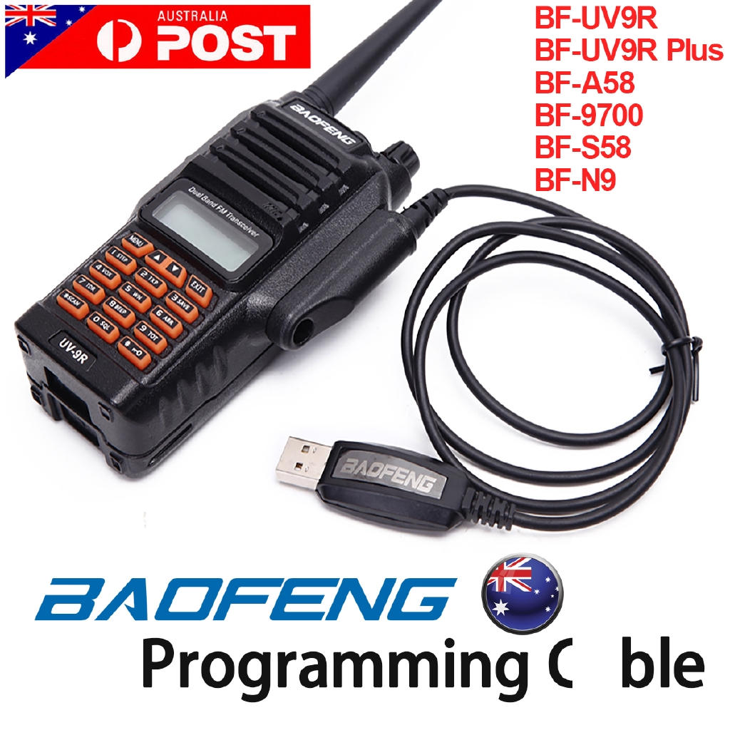 ZO◆◇ Baofeng Walkie Talkie USB Programming Cable Cord CD Driver For UV-9R  Plus