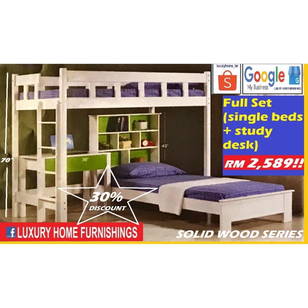 DOUBLE DECKER BED COLLECTION