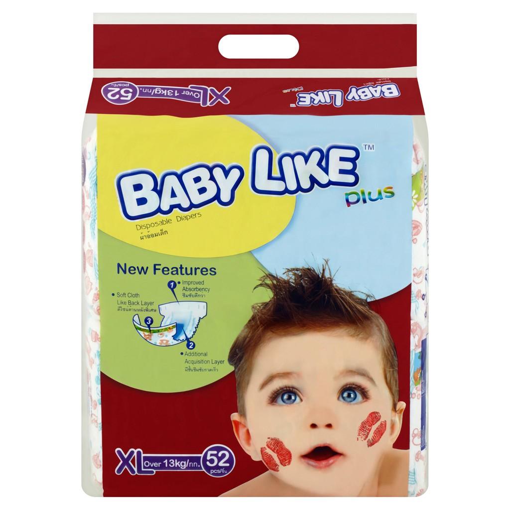 Baby Like Plus Mega XL50