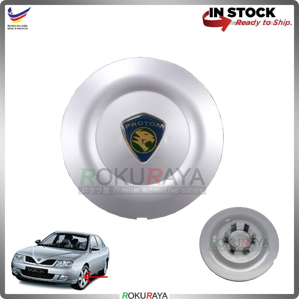 Proton Waja Sport Rim Center Wheel Cap Cover (SILVER)