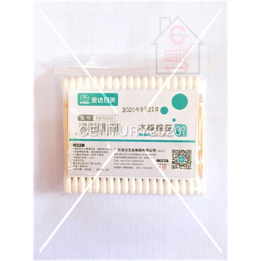 RIMEI Double-headed Cotton Swab Bamboo Cotton Swab Disposable Wooden Cotton Tip Applicator Swabs for Beauty Makeup 80Pcs