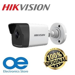 Reolink PoE IP Camera RLC-410-4MP/5MP   Shopee Malaysia
