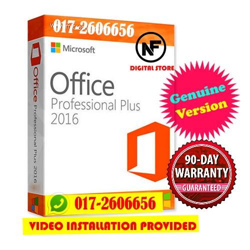 office pro plus 2016 versions