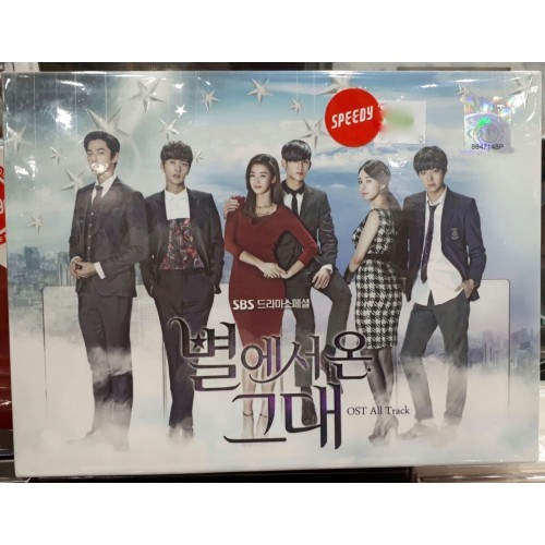 DVD Korean Drama: My Love From The Star Original Sound Track OST [2 CD + 1  DVD]