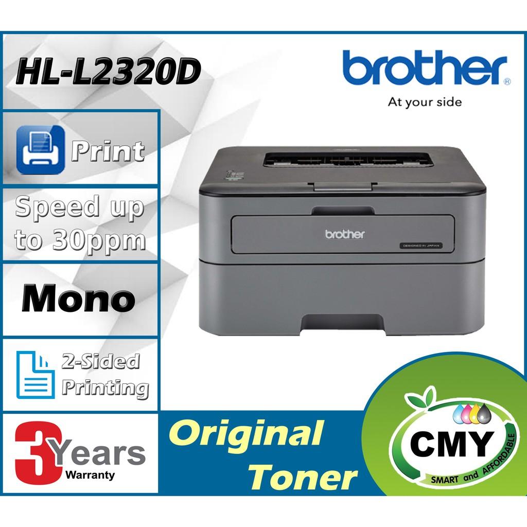 Brother HL-L2320D HLL2320D L2320D 2320 Single Duplex Monochrome Laser Printer Auto 2 side Similar as LBP6230DN M402D