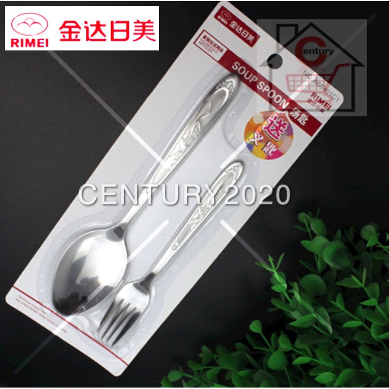 RIMEI Kitchenware Reusable Anti-Slip Stainless Steel Chinese Fork and Spoon Set A60401C1