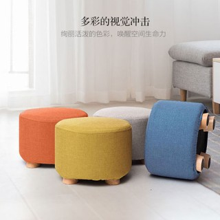 Astonishing Small Round Ottoman With 3 Legs And Soft Cushion Gmtry Best Dining Table And Chair Ideas Images Gmtryco